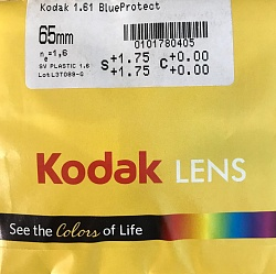 KODAK BLUE PROTECT 1.61